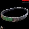 Bando CVT Belt 835-20-30 Kevlar (GY6 longcase)