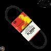 Gates CVT Belt 748-18-28 PL30504 Premium (Aprilia, Zuma 50)